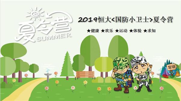 BaiduHi_2019-6-3_15-56-10.jpg