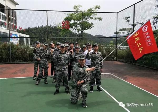 南昌迷彩魔鬼特训营.