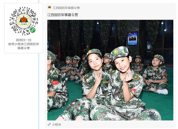 BaiduHi_2020-3-13_15-55-3.jpg