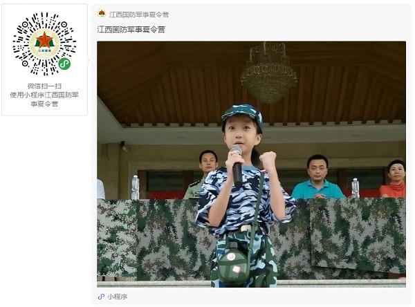 BaiduHi_2020-3-13_20-4-47.jpg
